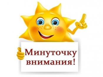 http://img03.kupiprodai.ru/042016/1461909144283.jpg